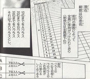 karasu38.jpg