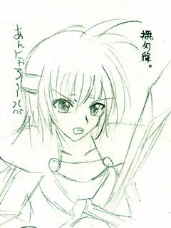 taleskorabo_fumei.jpg
