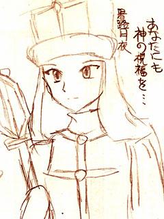 taleskorabo_hirotukiya.jpg