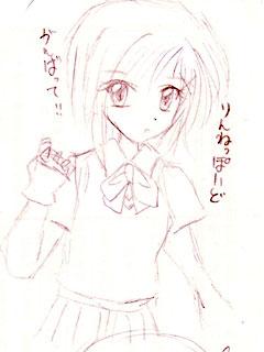 taleskorabo_rinneppoido.jpg