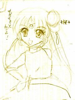 taleskorabo_sakura.jpg