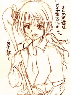 taleskorabo_sirahadori.jpg