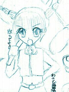 taleskorabo_wasabijouyu.jpg