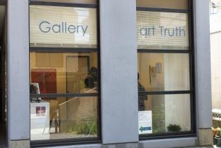 20120527 アート・トゥルース