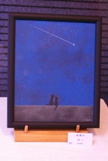 20120527 オーさん個展-星に願いを