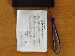 20120422 伊賀くみひも.jpg