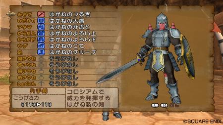 戦士片手剣01