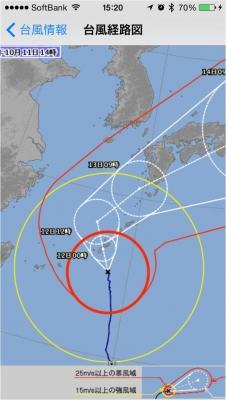 台風19号接近_261011_02