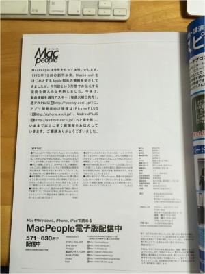 macpeople261013_02