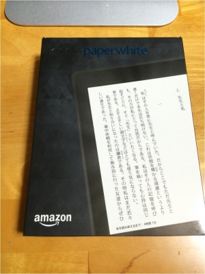 paperwhite_261106_02