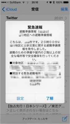 台風とうどん鍋261013_04