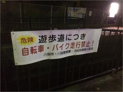 神座歩道261130_05