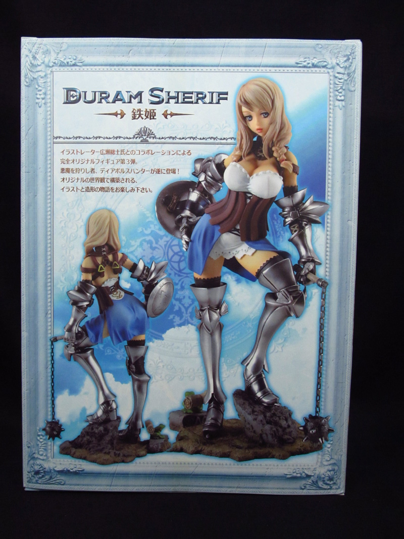 エンブレイスジャパン_-鉄姫-Duram Sherif_デュラム・シェリフ_03