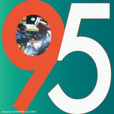 95s flava mix