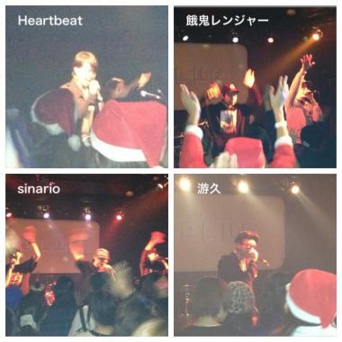 写真 2012-12-15 15 01 23