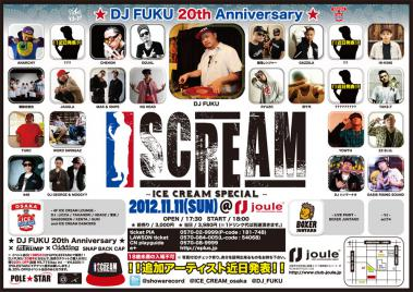 2012_ISCREAM_No1O.jpg