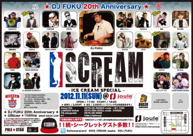 2012_ISCREAM_No2O_OK.jpg