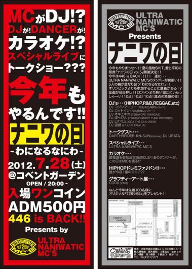 728_2012web.jpg