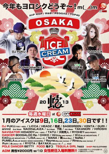 ICECREAM13_1Om.jpg