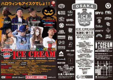 ICECREAM_10L.jpg