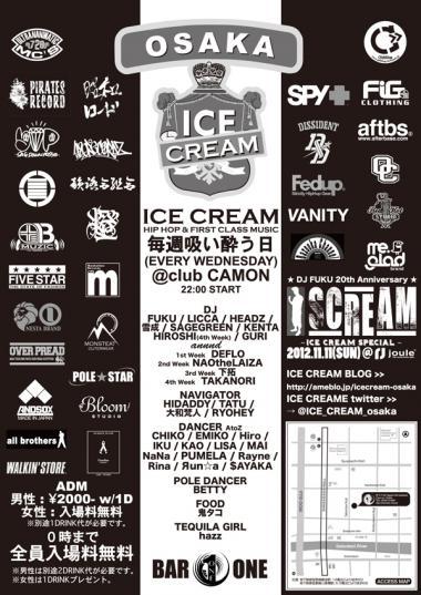 ICECREAM_11Uout.jpg