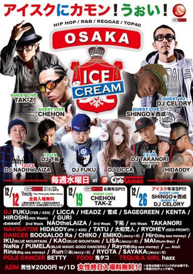 ICECREAM_12O.jpg