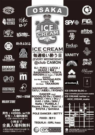 ICECREAM_12U.jpg