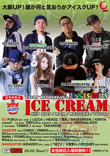 ICECREAM_8Om.jpg