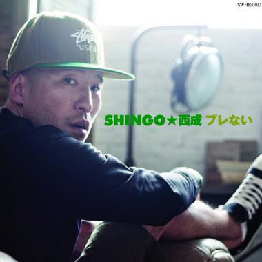SHINGO_NISHINARI.jpg