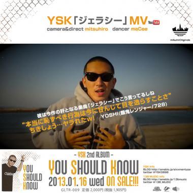 YSK_MV_M.jpg
