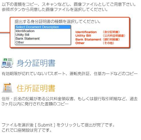 2013y05m15d_101727814.jpg