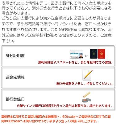 2013y05m27d_102541580.jpg
