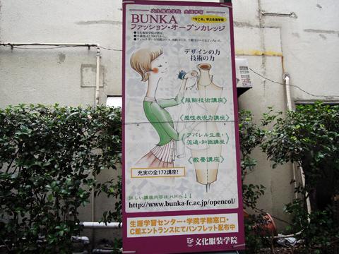 bunka02.jpg