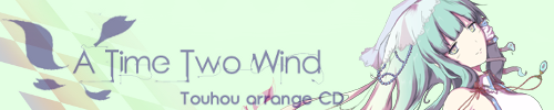LWCD-0001large