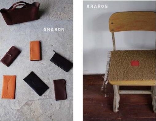 arabon3.jpg
