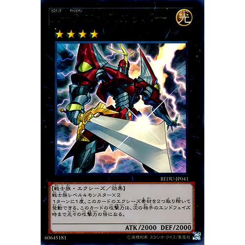 REDU-x500[REDU-JP041ur]