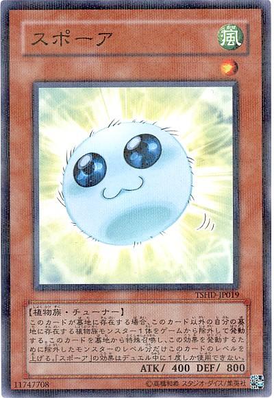 card73709077_1.jpg