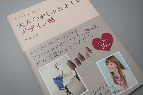 てーぷ1 (1)