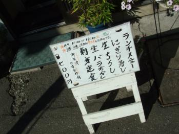 s2012_0909_124639.jpg