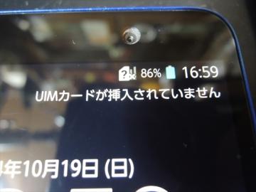 S20141017003.jpg