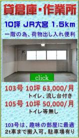 fudousann-tag158-1.jpg