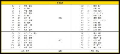 09_member.jpg