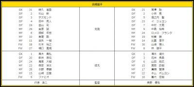 11_member.jpg