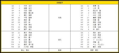 13_member.jpg