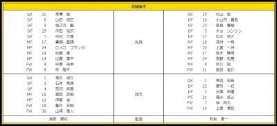 14_member.jpg