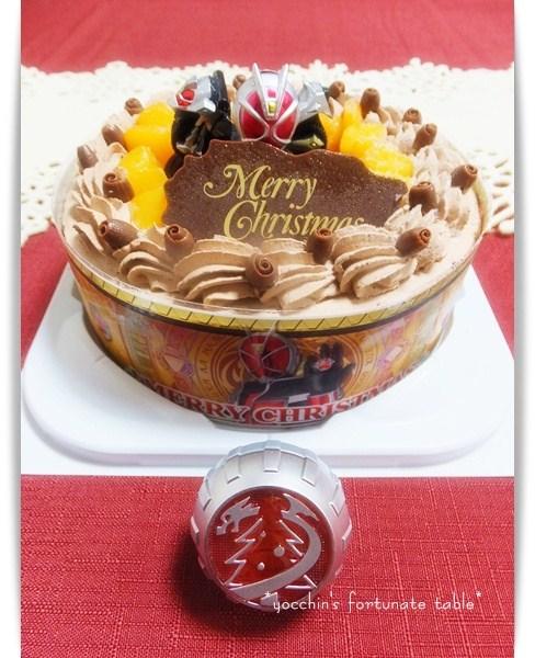 *2012仮面ライダーウィザードクリスマスケーキ*