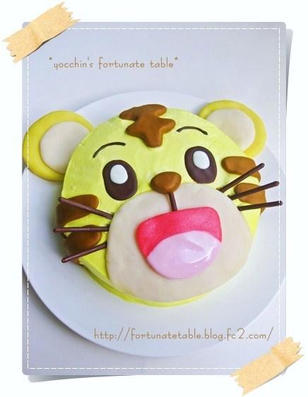 *しまじろうケーキ*