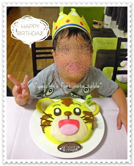 *三男6歳誕生日*