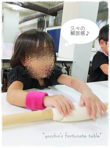 *中野うどん学校*