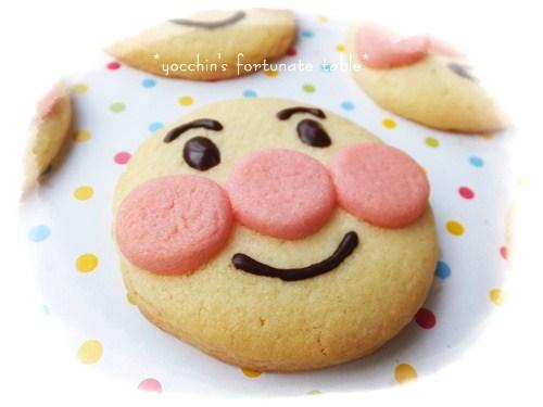*アンパンマンクッキー*